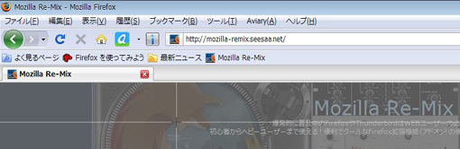 03_Aviary_Firefox_Add-ons.JPG