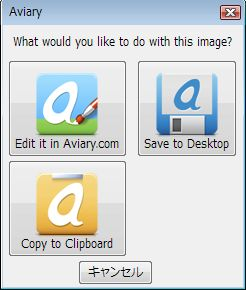 05_Aviary_Firefox_Add-ons.JPG