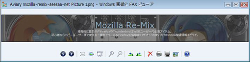 07_Aviary_Firefox_Add-ons.JPG