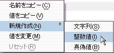 firefox_speed_up_05.jpg